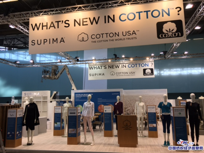 COTTON USA TO UNVEIL THE LATEST APPAREL INNOVATIONS AT PREMIÈRE VISION