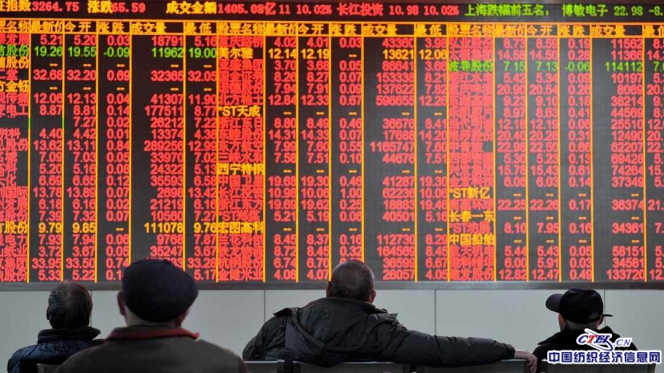 China to delay a registration-based stock listing system