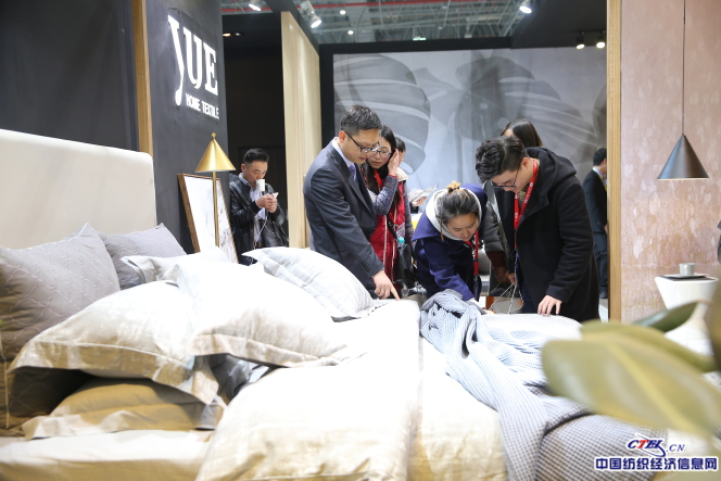 Wide range of finished products on offer at next week's Intertextile Shanghai Home Textiles – Spring Edition