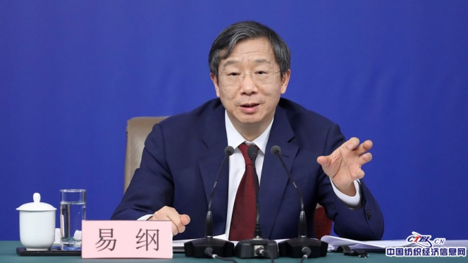 Yi Gang appointed as China's new central bank governor